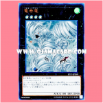 EP17-JP050 : Tornado Dragon / Tornadragon (Ultra Rare)