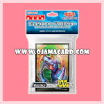 [Pre-Order] Yu-Gi-Oh! ARC-V Official Card Game Duelist Card Protector Sleeve - Morinphen 100ct.