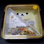 กล่องใส่อาหาร น้องหมี Rilakkuma ขนาดใหญ่ มีที่เปิดระบายอากาศ