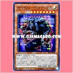 EP17-JP023 : SPYRAL Sleeper / SPYRAL - Vortex (Super Rare)