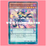 SD29-JP005 : Performapal Skullcrobat Joker‎ (Normal Parallel Rare)