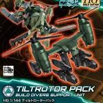 Tiltrotor Pack (HGBC