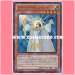 DS14-JPL05 : Lyla, Lightsworn Sorceress / Lightlord Magician Lyla (Ultra Rare)