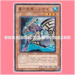 STOR-JP023 : Legendary Six Samurai - Shinai / True Six Warmen - Shinai (Common)