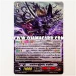 G-CP03/016TH : มารนินจาผู้รู้แจ้ง, ยาสุอิเอะ (Stealth Rogue of Revelation, Yasuie) - RR แบบโฮโลแกรมฟอยล์