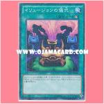 MP01-JP024 : Black Illusion Ritual / Illusion Ritual (Millennium Super Rare)