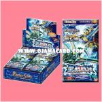 Battle Spirits Sword Blade Saga Series 1 Sword Generation Booster (BS19) แบทเทิลสปิริตส์ (ภาค 5 ชุดที่ 1)