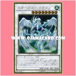 GP16-JP009 : Stardust Dragon (Gold Rare)