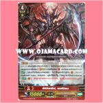 G-FC01/028TH : อัศวินทมิฬ, เอฟนีเชน (Dark Knight, Efnysien) - RR แบบโฮโลแกรมฟอยล์