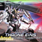 HG OO (09) 1/144 GNW-001 Gundam Throne Eins