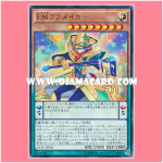 RATE-JP004 : Performapal Laughmaker / Entermate Laughmaker (Rare)