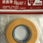 Model Special Tape 12mm [ManWah]