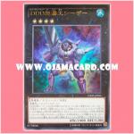 VJMP-JP093 : D/D/D Wave King Caesar (Ultra Rare)