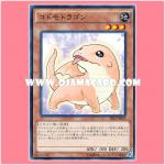 SR02-JP019 : Kidmodo Dragon / Kodomo Dragon (Common)
