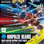 Ninpulse Beams (HGBC)