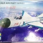 1/144 THE PLAAF F-8II