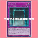 15AX-JPY03 : Eternal Soul (Secret Rare)