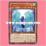 SD34-JP003 : Defcon Bird (Normal Parallel Rare)