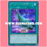 15AX-JPY50 : Harpie's Feather Duster (Secret Rare)