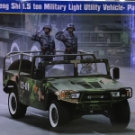1/35 Meng Shi 1.5 ton Military Light Utility Vehicle - Parade Version [Hobby Boss]