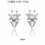 VH Style Silver Crown Pearl Punk Earing ต่างหูมุกมงกุฏสีเงิน ใส่ได้ 2 แบบ