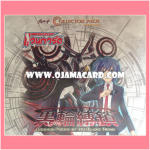 Collector Pack 12 : Binding Force of the Black Rings (VGT-CP12) - Booster Box + PR/0143TH : เพนทาก้อนเมกัส (Pentagonal Magus) *2