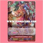 G-FC01/043TH : ราชาโจรสลัดแห่งห้วงลึกใต้สมุด, บลูฮาร์ท (Pirate King of the Abyss, Blueheart) - RR แบบโฮโลแกรมฟอยล์