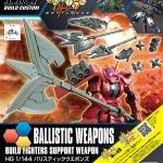 Ballistic Weapons (HGBC)