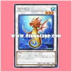 RC02-JP028 : Tatsunoko (Super Rare)