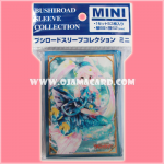 Bushiroad Sleeve Collection Mini Vol.114 : Duo Eye of Temptation, Ryito (Black Version) 50ct. 95%