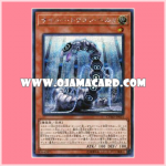 CYHO-JP015 : Cyber Dragon Herz (Secret Rare)