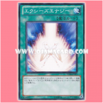 YSD6-JP023 : Xyz Energy (Common)