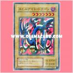P3-06 : Serpent Night Dragon / Evil Knight Dragon (Super Parallel Rare)