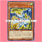 SD32-JP014 : Debris Dragon (Common)