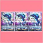 BT03/038TH : เหยี่ยวเทพ อิจิเบียวชิ (Godhawk, Ichibyoshi) x3