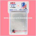Inner Size Clear Card Protector / Sleeve - Chaos Soldier Logo (Limited) x100