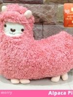 อัลปาก้า alpaca mokomoko สีแตงโมปั่น ถอดขนได้ มีกลิ่นหอม