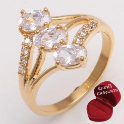 ฟรีกล่องแหวน แหวนเคลือบทองคำ 14K หัวแหวน 3 White Sapphire, Oval Cut ขนาดแหวนเบอร์ 7.5