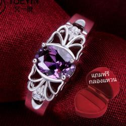 ฟรีกล่องแหวน R886 แแหวนเพชรCZ ตัวเรือนเคลือบเงิน 925 หัวแหวนเพชรczสีม่วง ขนาดแหวนเบอร์ 8