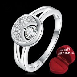 ฟรีกล่องแหวน R884 แแหวนเพชรCZ ตัวเรือนเคลือบเงิน 925 หัวแหวนรูปพระจันทร์เสี้ยว ขนาดแหวนเบอร์ 8
