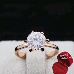 ฟรีกล่องแหวน แหวนเพชรCZประกายวิ๊งๆ ตัวเรือนเคลือบทองชมพู 18k หัวแหวน Cubic Zirkon ขนาดแหวนเบอร์ 7