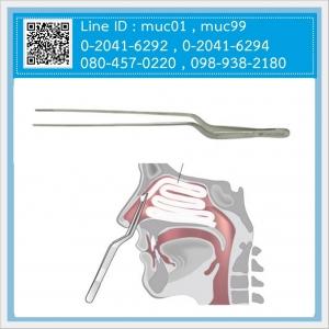 เครื่องมือหนีบสิ่งแปลกปลอมในจมูก / คีบของในจมูก / Gruenwald Nasal Forcep