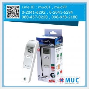เครื่องวัดอุณหภูมิอินฟราเรดทางหน้าผาก ยี่ห้อ Microlife รุ่น FR1DL1