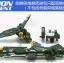 GAT-X105 + AQM/E-X03 Launcher Strike (Ver 2.0) thumbnail 4