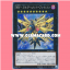 SHVI-JP053 : Raidraptor - Ultimate Falcon / Raid Raptors - Ultimate Falcon (Super Rare)