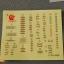 MG 1/100 (6636) RX-0 Unicorn + MS CAGE [Daban] thumbnail 44