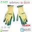 ถุงมือกันคม รุ่น CG-01 (Cut Resistant Gloves) thumbnail 1