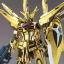 HG SEED (15) 1/100 Akatsuki Gundam thumbnail 2