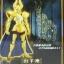 Saint Cloth Myth EX Capricorn Shura [LC Model] thumbnail 1