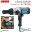 """เครื่องขันน๊อตไฟฟ้า 25.4mm. (1"""") TW1000 ยี่ห้อ Makita (JP) IMPACT WRENCH thumbnail 1"""